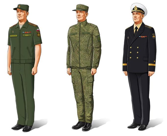 знаменитостей ношение военной формы картинки поднимаем
